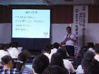 県立 センター 熊本 教育