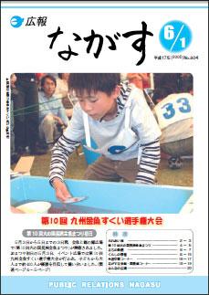 19_118_pp1_5XYZORAQ.jpg