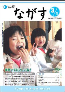 19_135_pp1_IWSGDPNL.jpg