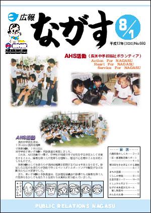 19_167_pp1_KK7IOUY3.jpg