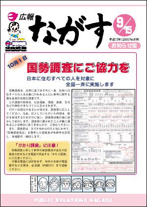 19_170_pp1_16E7K0MX.jpg