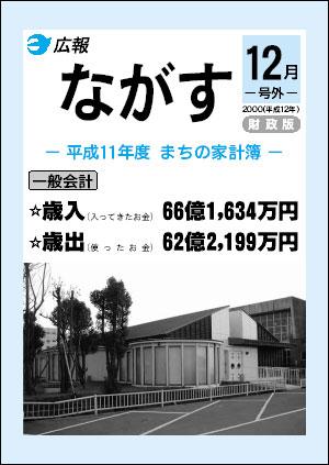 19_178_pp1_48J8A1GK.jpg