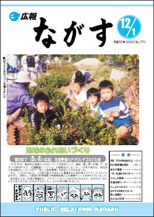 19_218_pp1_LI8SHSJ8.jpg