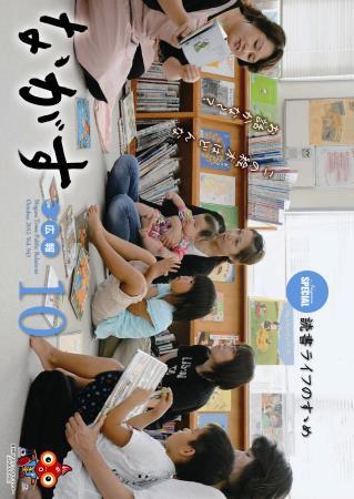 19_806_pp1_D1IXJHCK.jpg
