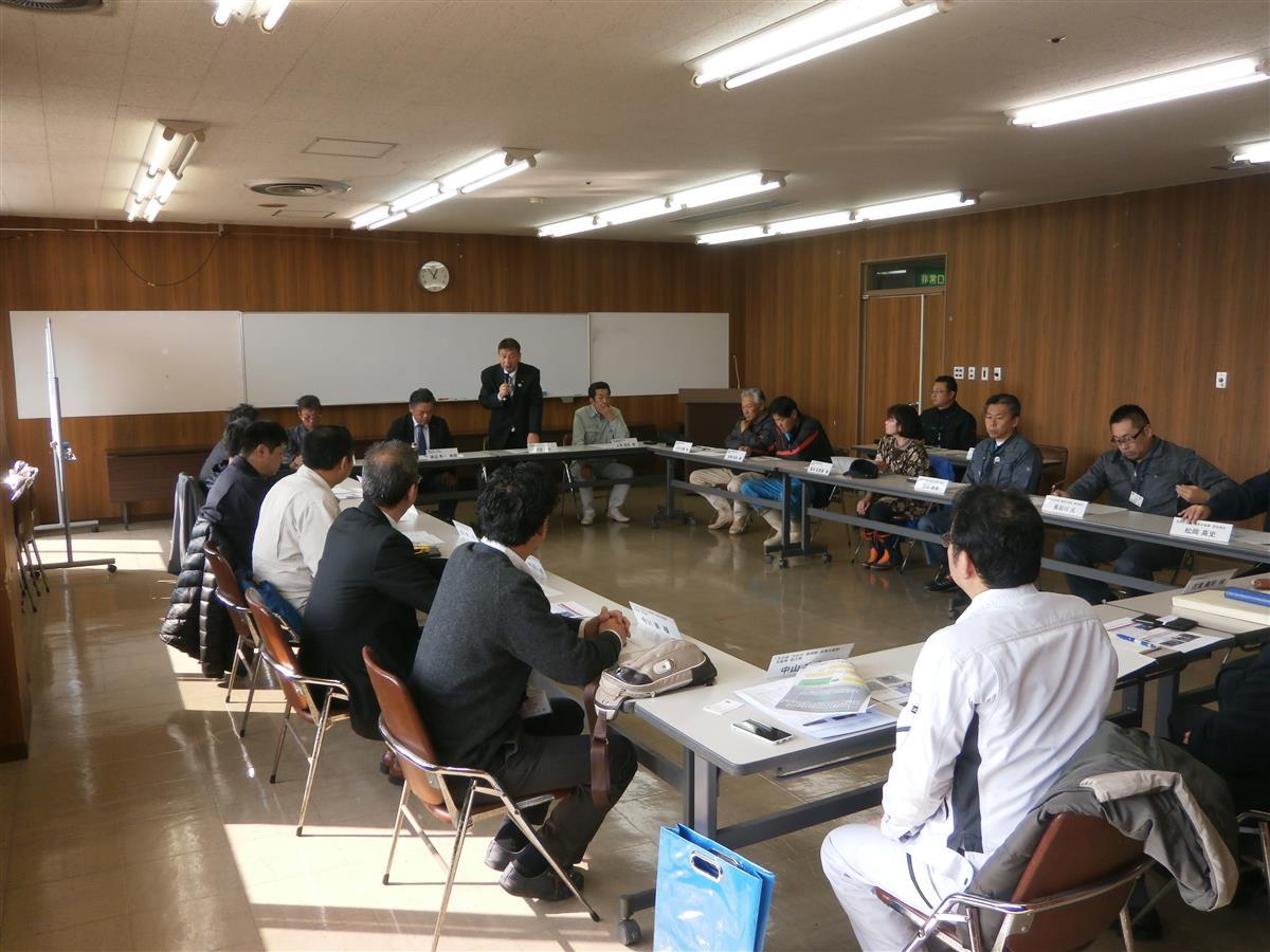 水産振興に関する包括連携協定事業についての意見交換会が開催されました