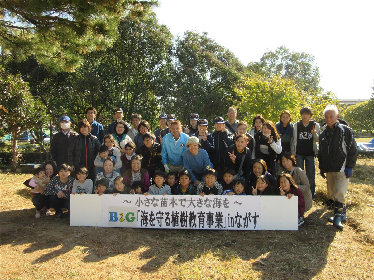 長洲町植樹祭