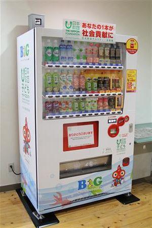 自動販売機(1)