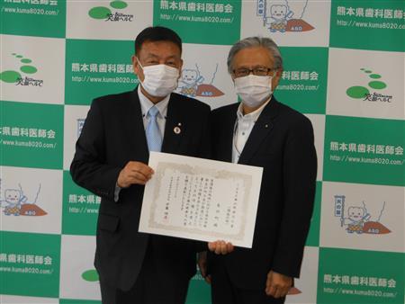 中逸町長と熊本県歯科医師会会長