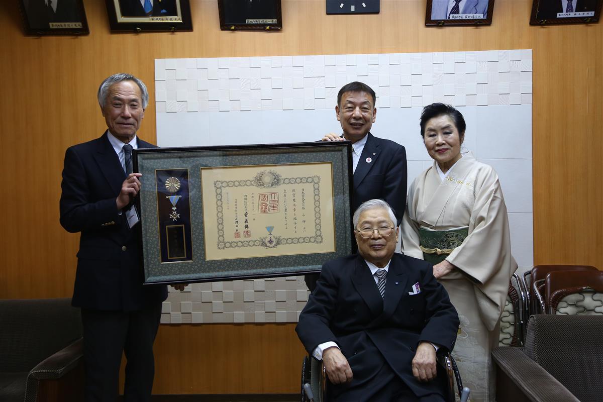 塩山先生 高齢者叙勲受賞の表敬訪問