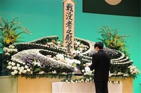 戦没者追悼式中学生平和への誓い